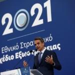 Μητσοτάκης: Ξένοι επενδυτές εμπιστεύονται την Ελλάδα