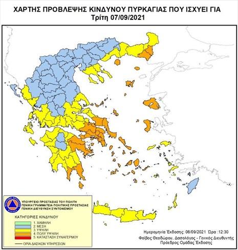 Πολύ υψηλός κίνδυνος πυρκαγιάς σε Αττική και άλλες περιοχές την Τρίτη