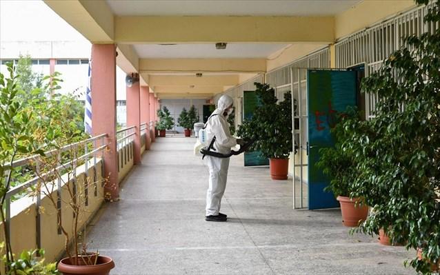 «Σαρωτική» καθαριότητα και απολύμανση στα σχολεία, πριν το πρώτο κουδούνι