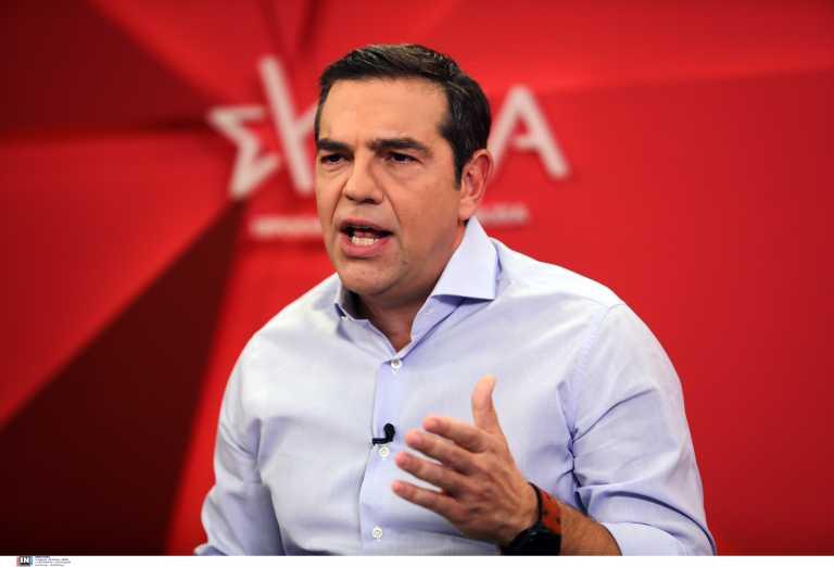 Τσίπρας: Ο Μητσοτάκης θα πάει σε πρόωρες εκλογές γιατί δεν θα μπορεί να συγκρατήσει τη φθορά του