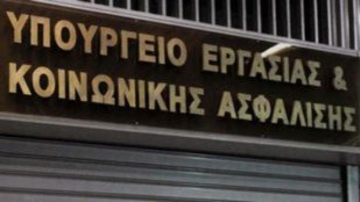 Υπ. Εργασίας: Ο ΣΥΡΙΖΑ περνά σε ανώτατο επίπεδο fake news ισχυριζόμενος ότι δήθεν η κυβέρνηση προωθεί την παιδική εργασία