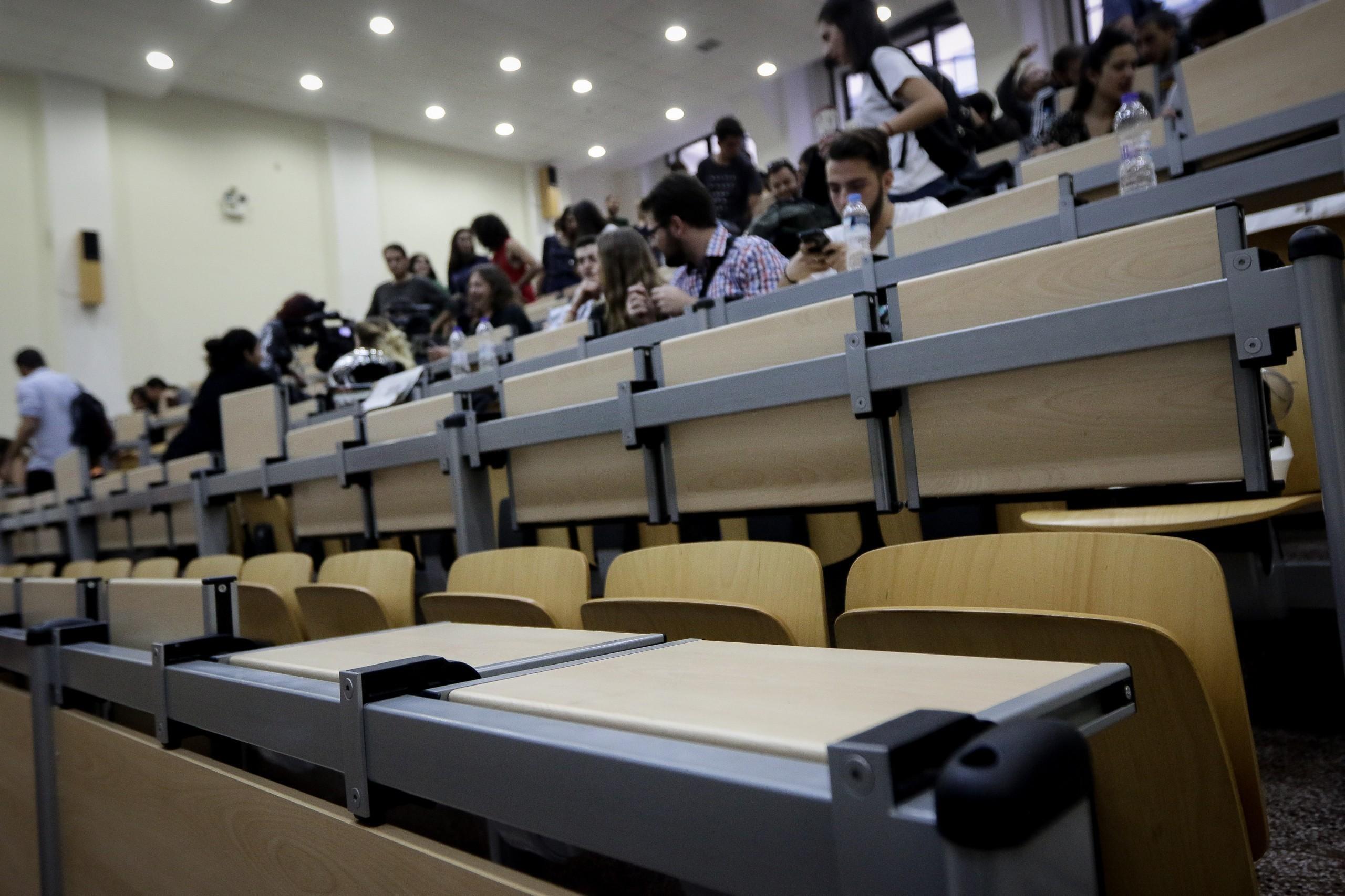 Φοιτητικό στεγαστικό επίδομα: Νέα ημερομηνία για αιτήσεις – Για ποιους ανοίγει ξανά εφαρμογή