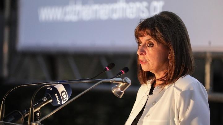 Χαιρετισμός ΠτΔ στην εκδήλωση της εταιρείας Αλτσχάιμερ Αθηνών για την Παγκόσμια Ημέρα Αλτσχάιμερ