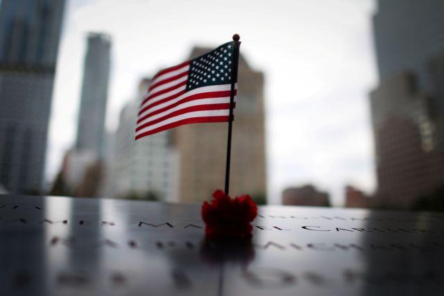 11η Σεπτεμβρίου – Εντολή για αποχαρακτηρισμό εγγράφων