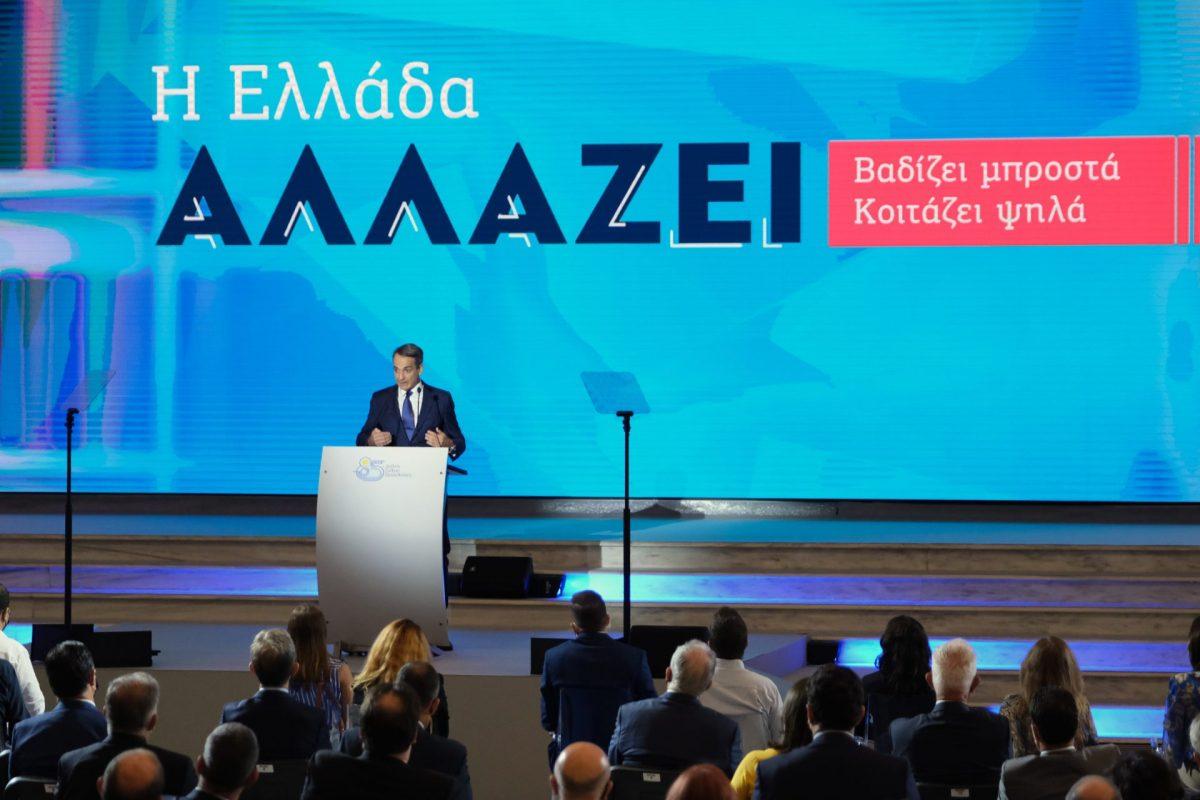 85η ΔΕΘ: Το σχέδιο του Κυριάκου Μητσοτάκη, για την Ελλάδα που κοιτάζει ψηλά