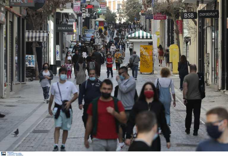 Δημοσκόπηση Metron Analysis: Παραμένει η διαφορά ανάμεσα σε ΝΔ και ΣΥΡΙΖΑ – Ακρίβεια και κορονοϊός ανησυχούν τους πολίτες