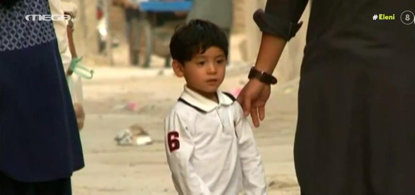 Ο μικρός «Αφγανός Μέσι» αποκλειστικά στο MEGA – Οι απειλές θανάτου από τους Ταλιμπάν και το όνειρό του να ζήσει με ασφάλεια