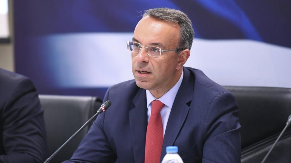 ΥΠΟΙΚ: Στην ετήσια σύνοδο του ΔΝΤ και της Παγκόσμιας Τράπεζας ο Χρήστος Σταϊκούρας