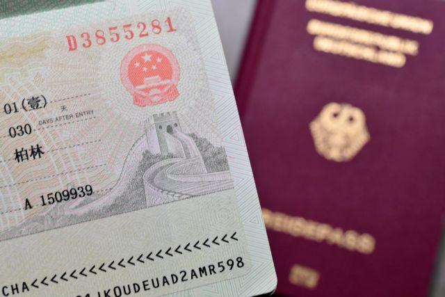Αυτά είναι τα ισχυρότερα διαβατήρια του κόσμου για το 2021 – Σε ποια θέση βρίσκεται το ελληνικό